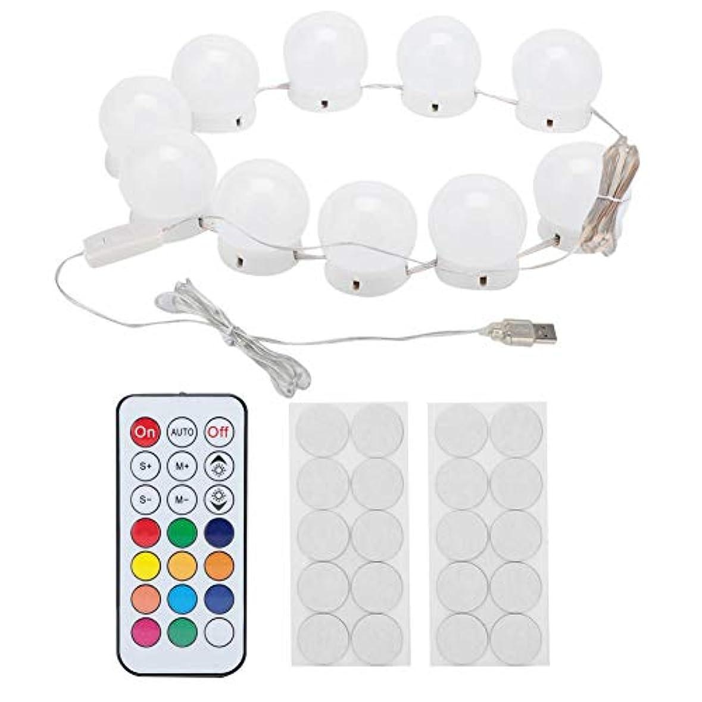 エスカレートプロット最小化する化粧鏡ラ??イトキット 10 LED付き調 光ライトストリング電球バニティライト バスルーム 化粧鏡に最適