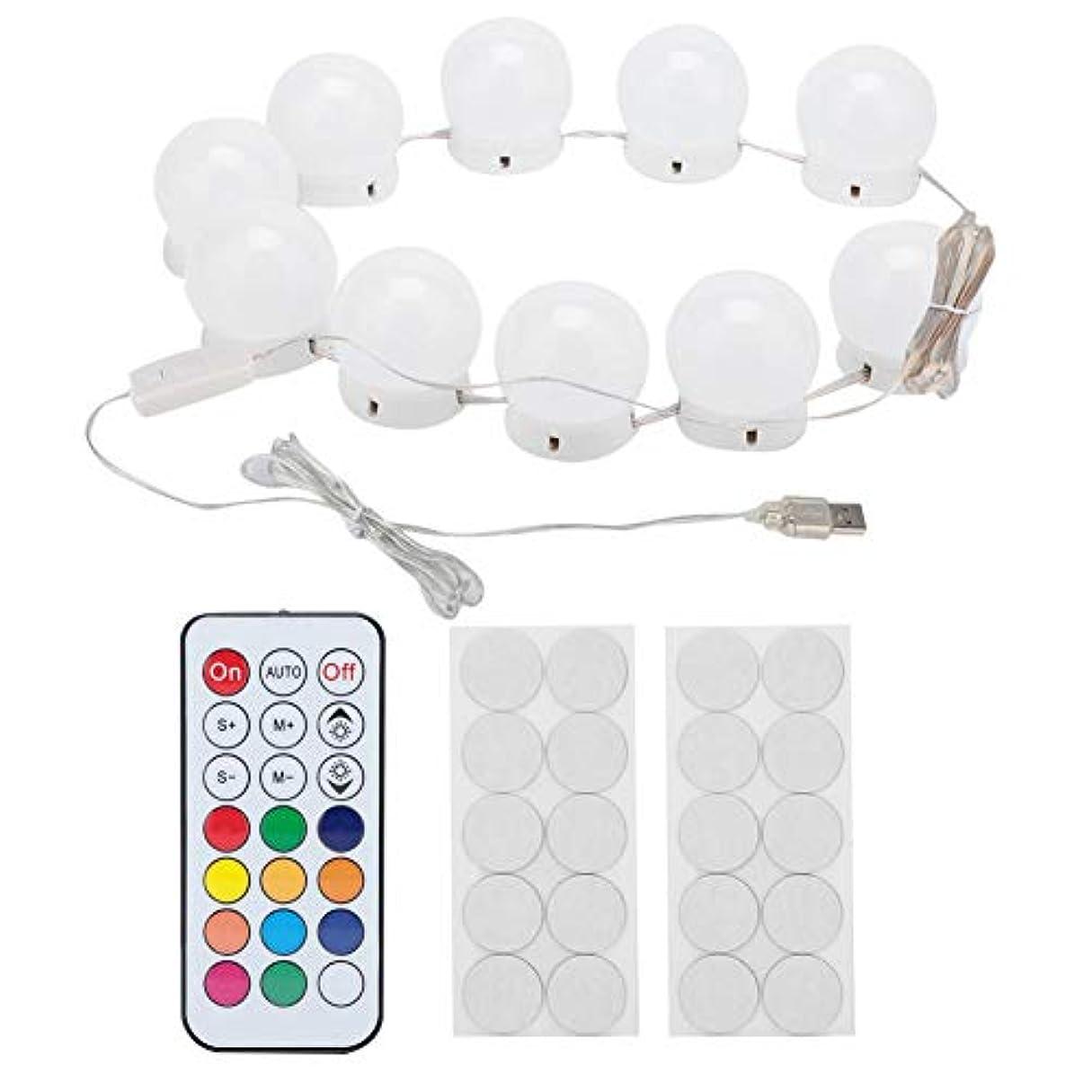 ストライク大いに夏化粧鏡ラ??イトキット 10 LED付き調 光ライトストリング電球バニティライト バスルーム 化粧鏡に最適