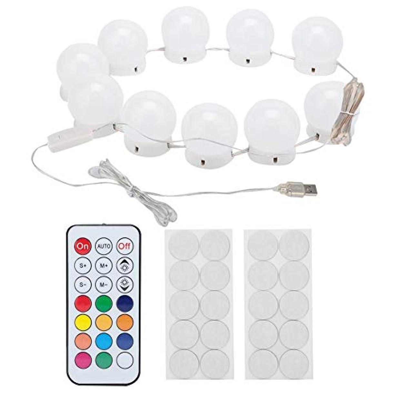 息切れ参照する相談する化粧鏡ラ??イトキット 10 LED付き調 光ライトストリング電球バニティライト バスルーム 化粧鏡に最適