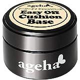 ageha イージーオフ クッションベース 7.5g UV/LED対応