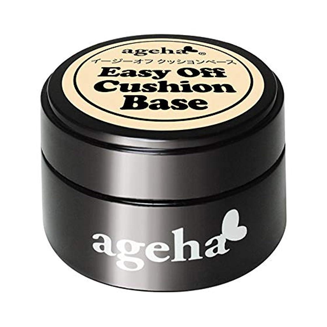 最初掃除反発agehagel(アゲハジェル) ageha イージーオフ クッションベース 7.5g UV/LED対応 ジェルネイル