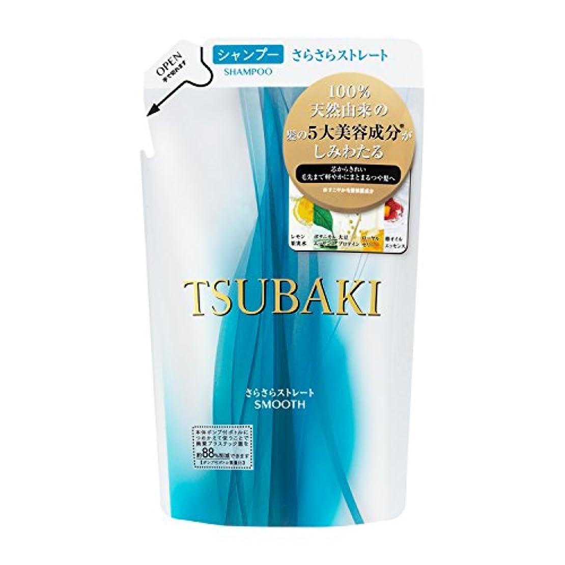 容赦ない同意する投票資生堂 ツバキ (TSUBAKI) さらさらストレート シャンプー つめかえ用 330mL