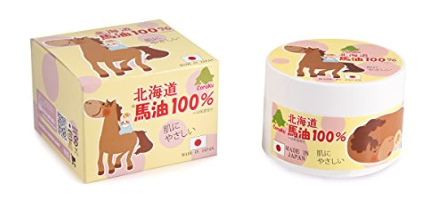 腹痛確立します手当小六 北海道Baby馬油 オイル100% 90mL