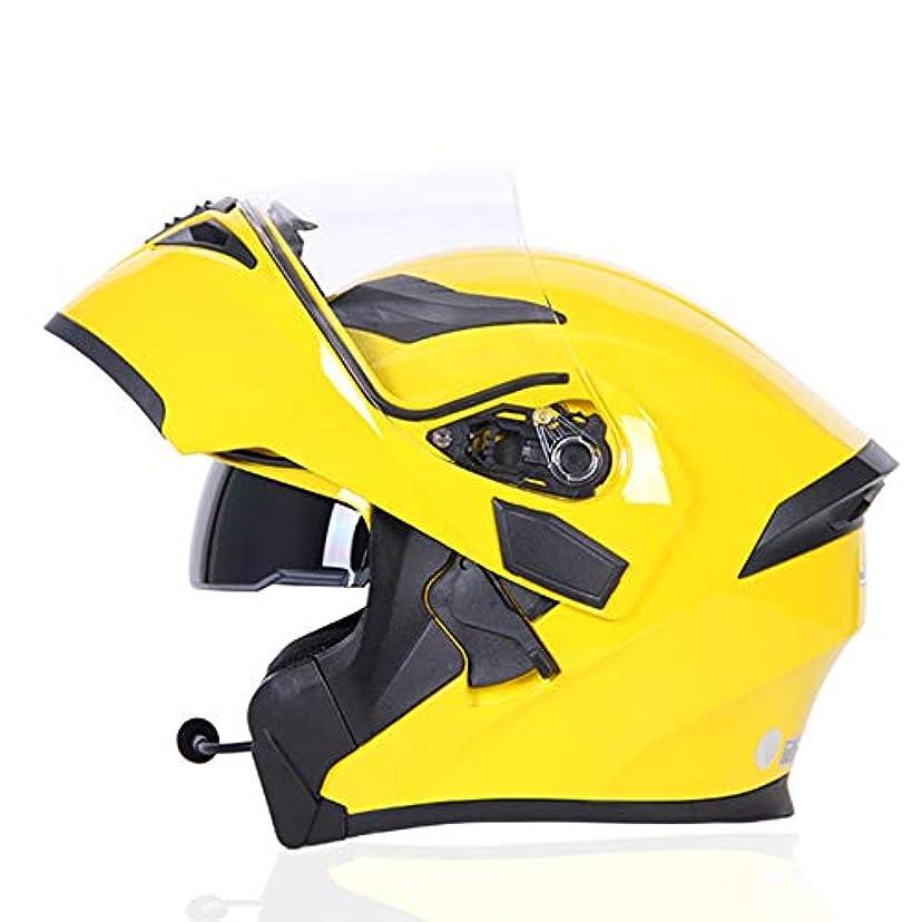 けん引作成するバーガーHYH ソリッドカラーオートバイブルートゥース乗馬フルフェイスヘルメットアウトドアスポーツオープンフェイスヘルメットマイクコールヘルメットABS素材 いい人生 (Color : Yellow, Size : M)