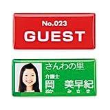 サンワサプライ 手作り名札作成キット(標準サイズ・白) JP-NAME30-15