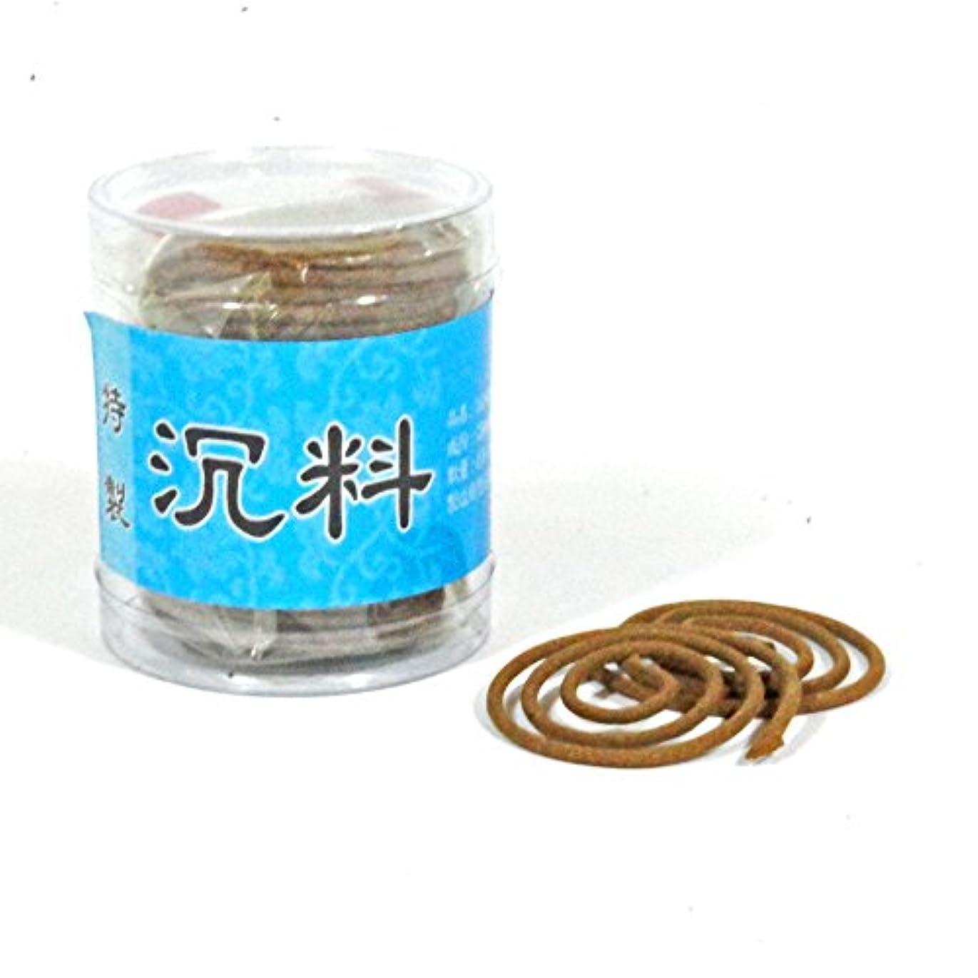 深さ読む先生Tradtional中国薬スパイス香Coils 48個1hr