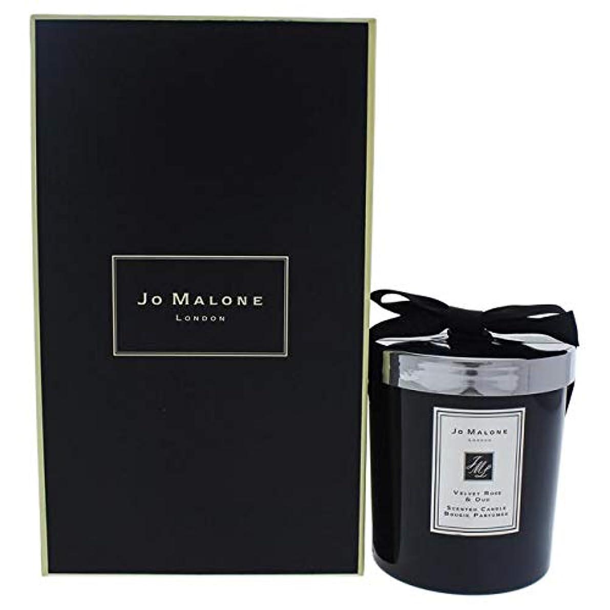 濃度物思いにふける気付くジョーマローン ヴェルベット ローズ&ウード キャンドル 200g (2.5 inch) 並行輸入品