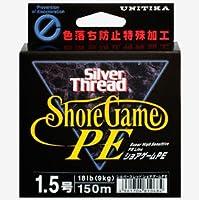ユニチカ シルバースレッド ショアゲームPE 150M 1.2号