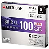 三菱化学メディア 4倍速対応BD-R XL 5枚パック 100GB ホワイトプリンタブル VBR520YP5D1