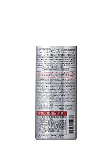 『ドクターシーラボ UVプロテクトスプレー100 日焼け止め 100g』の1枚目の画像