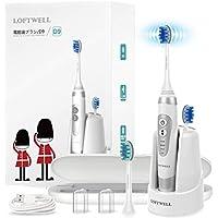 Loftwell 電動歯ブラシ 音波振動歯ブラシ 1年間保証 3つのモード切替 口腔洗浄器 電動歯ブラシ 替え歯ブラシ2本 舌ブラシD9 (シルバー)