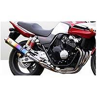 アールズギア(r's gear) フルエキゾーストマフラー ワイバン シングル オーバルドラッグブルー CB400SF/SB (99-07) WH11-01OD