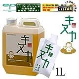 日本キヌカ株式会社 キヌカ専用ウエス付き!! 自然塗料 キヌカ [1L]米・無垢材・無臭・赤ちゃん