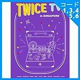 TWICE (トゥワイス) - TWICE TV6:TWICE in Singapore DVD (3DISC+フォトブック80P+ポストカード9枚) ★★Kstargate限定★★