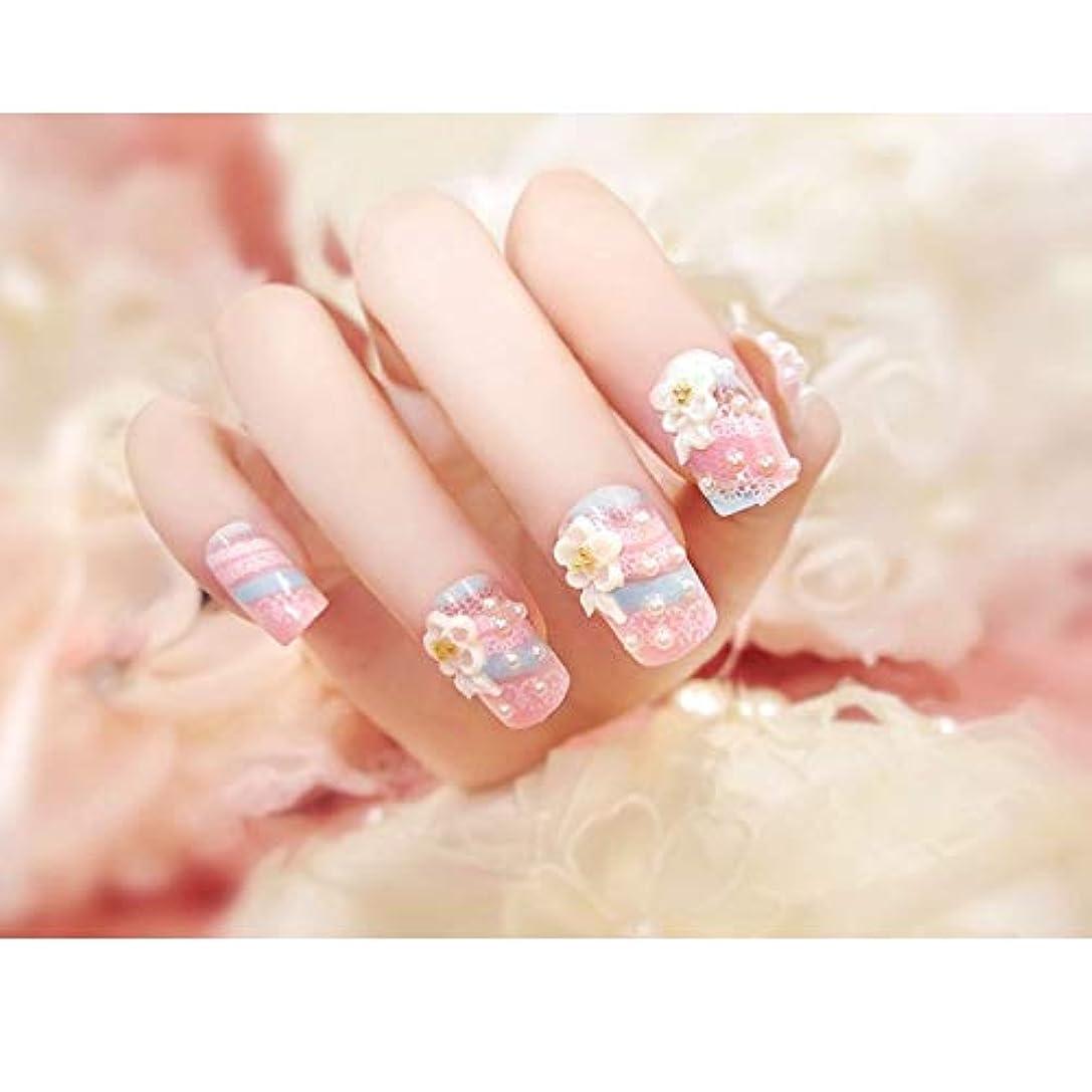 名前でトロピカル祝福TAALESET ホワイトレースブルー+ピンクは偽の釘24ピース箱入りフェイクネイルパール花の花嫁ネイルステッカーを完成しました (色 : 24 pieces)