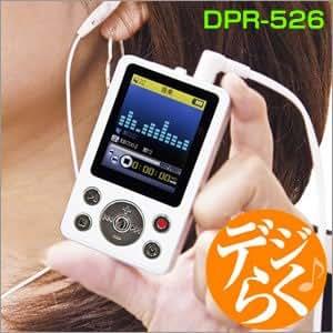 ポータブルデジタルオーディオレコーダー『デジらく』