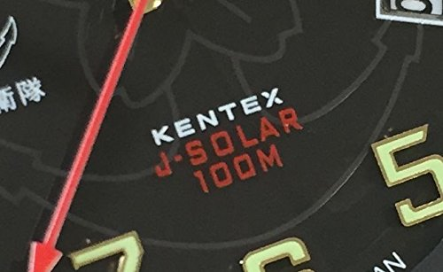 [ケンテックス]Kentex 腕時計 JSDF STANDARD ソーラー 海上自衛隊モデル ミリタリー S715M-03 メンズ