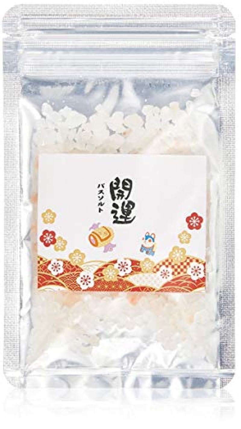困惑するシリーズ機動Decantage(デキャンタージュ) 開運バスソルト(ハッピーバスソルト) No.7 入浴剤 ブレンド精油 柑橘系 30g