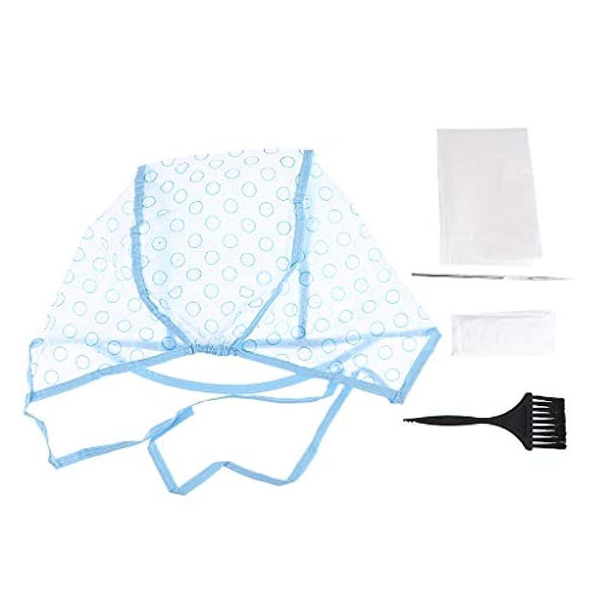 シミュレートするアジャオーナー使い捨ての髪の着色キット、髪の色合いツールブラシフック強調キャップ手袋とケープセット