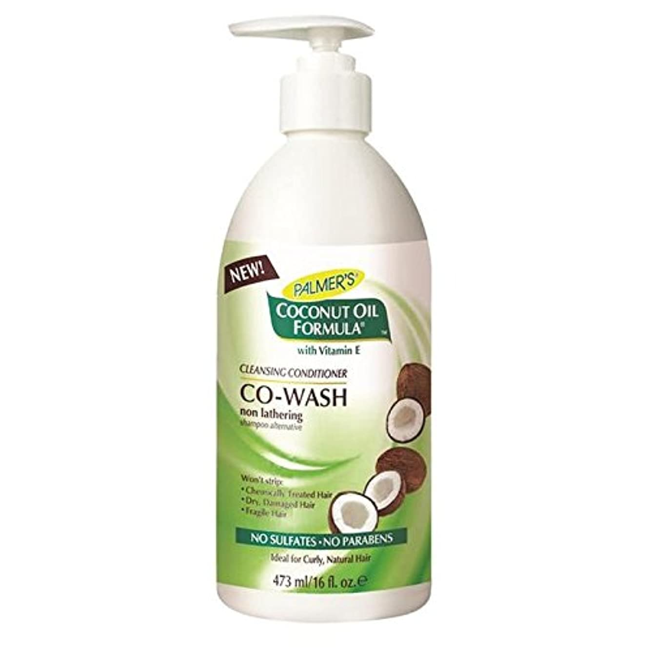 Palmer's Coconut Formula Co-Wash Cleansing Conditioner, Shampoo Alternative 473ml - パーマーのココナッツ式コウォッシュクレンジングコンディショナー...