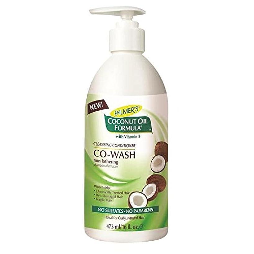 バースト累計断片パーマーのココナッツ式コウォッシュクレンジングコンディショナー、シャンプー代替473ミリリットル x4 - Palmer's Coconut Formula Co-Wash Cleansing Conditioner,...
