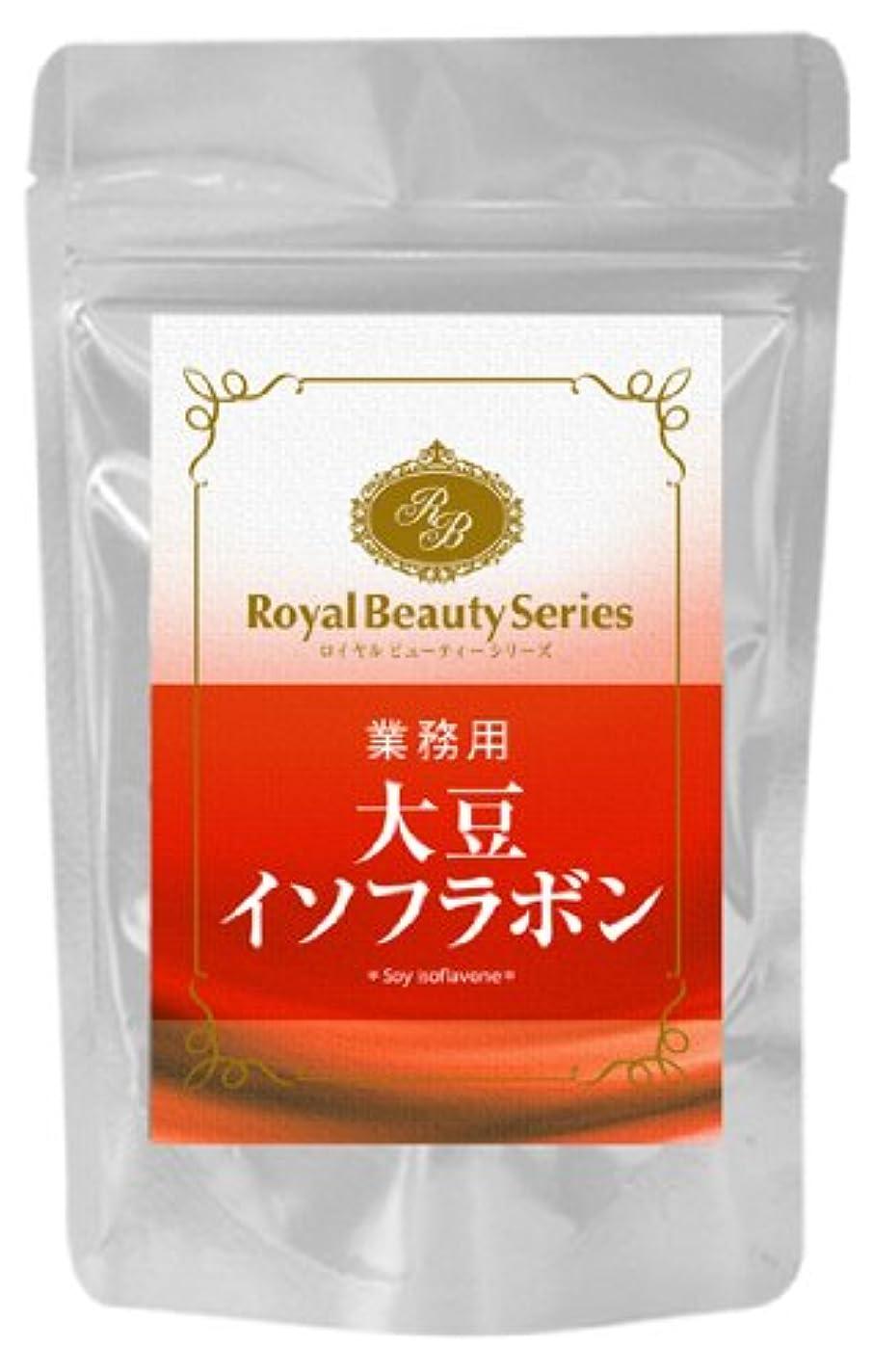 中世の薬剤師どっちでもロイヤルビューティーシリーズ 業務用 大豆イソフラボン 300mg x270粒