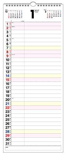 2017年 書き込み式スケジュールカレンダー A3タテ長 ([カレンダー])...