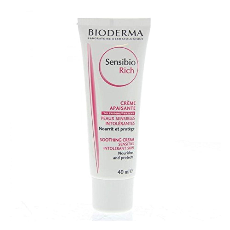 木製平均怠感Bioderma - Sensibio Rich Soothing Cream [並行輸入品]