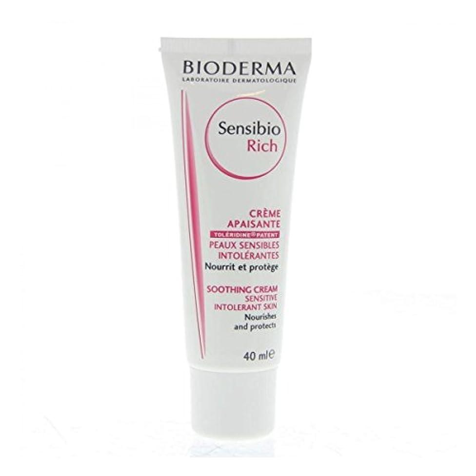 干ばつランデブー口Bioderma - Sensibio Rich Soothing Cream [並行輸入品]