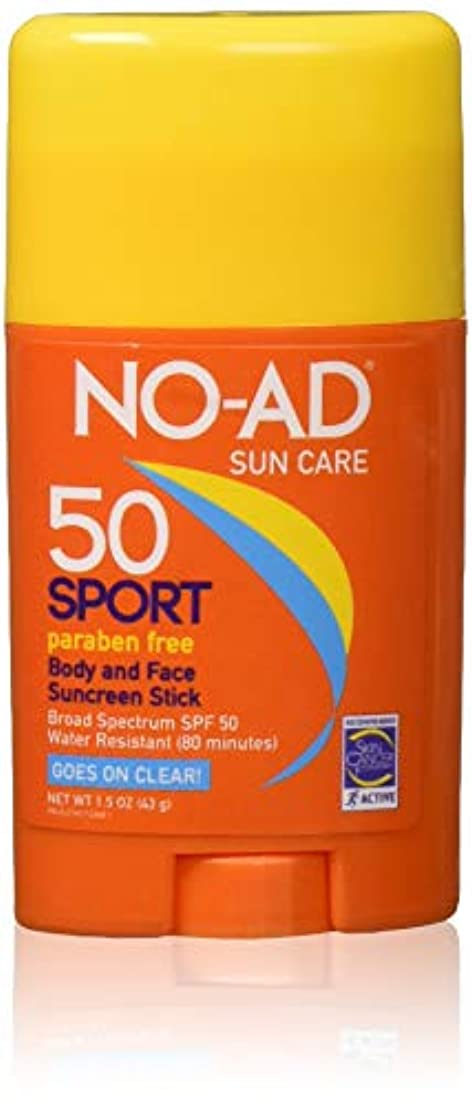 攻撃的アメリカ取り出すNo-Ad Suntan 無広告スポーツサンケアボディないと顔スティックSPF 50 1.5オズ(2パック)