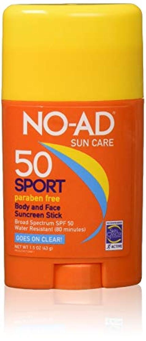 No-Ad Suntan 無広告スポーツサンケアボディないと顔スティックSPF 50 1.5オズ(2パック)