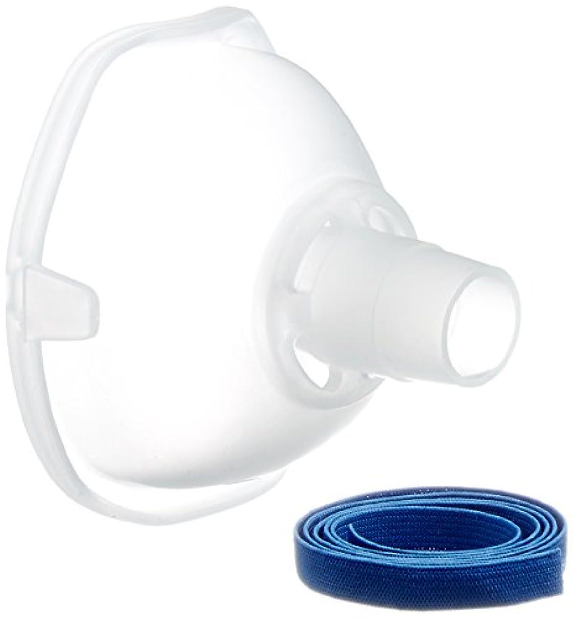 聴く合わせて別れるオムロン ネブライザー用 吸入マスク(小) (3個入) NE-U10-2