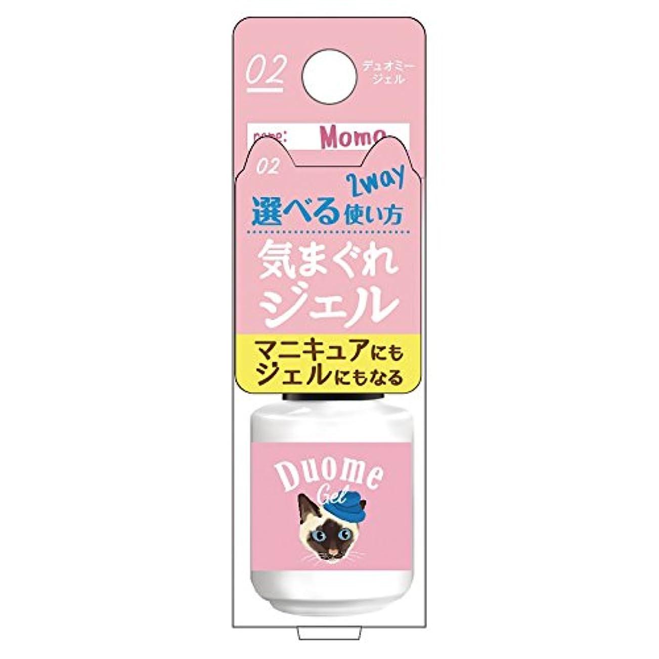 抜け目のない幻影関係するBW デュオミージェル モモ (6g)