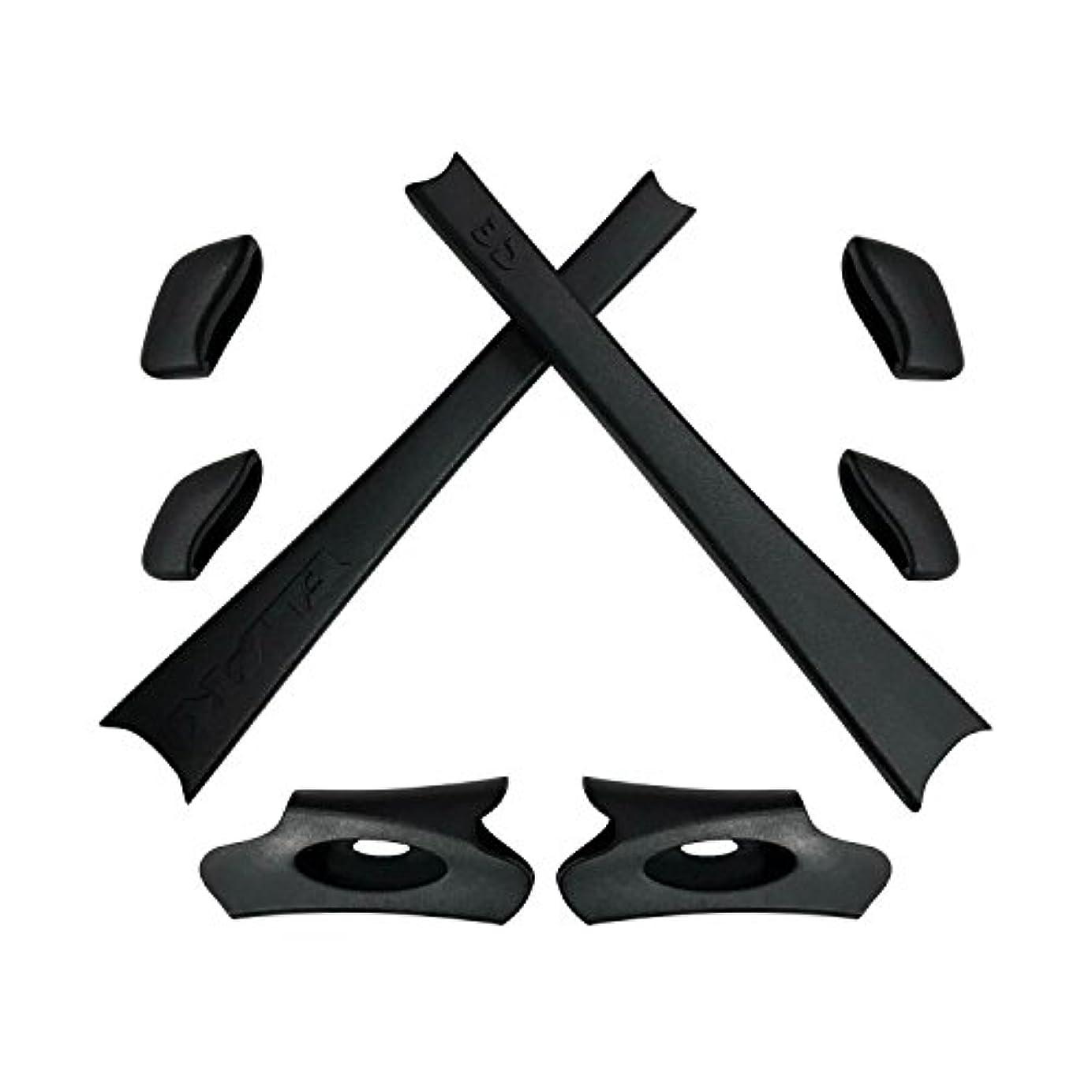 独創的コジオスコ傾向がありますHKUCO Replacement Rubber Kit For Oakley Flak Jacket/Flak Jacket XLJ Sunglass