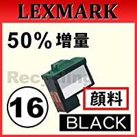 【大容量】レックスマーク16(顔料ブラック)リサイクルインク 大増量インク LEXMARK16 インクカートリッジ 純正型番:#16 10N0016 対応、再生インク