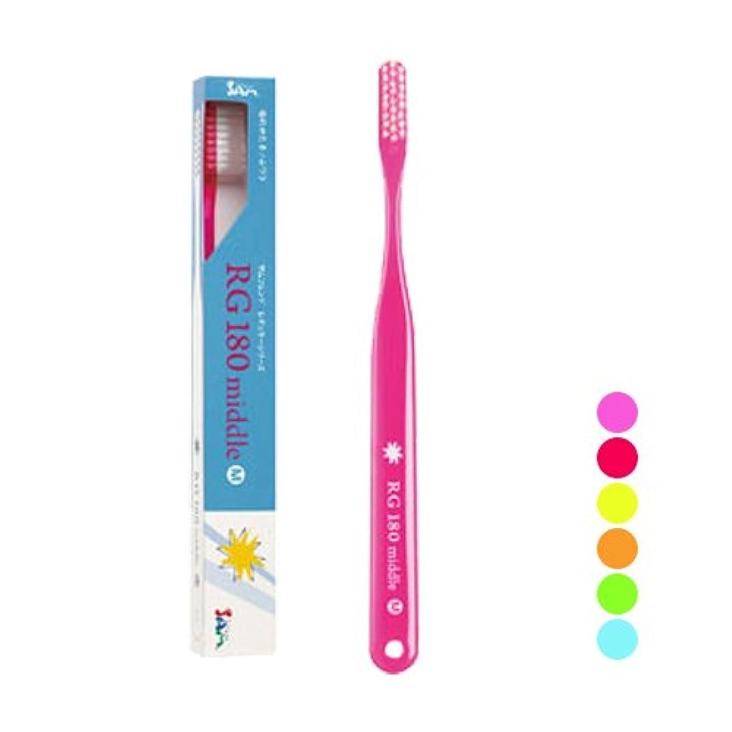 同様の小麦粉刺繍サムフレンド レギュラーシリーズ RG180 ミドル M(ふつう)歯ブラシ × 1本