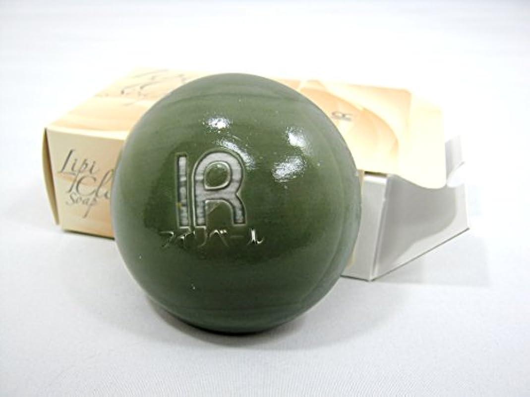 走る普遍的なペリスコープIR アイリベール化粧品 リピ.クリアソープ(洗顔せっけん) 100g