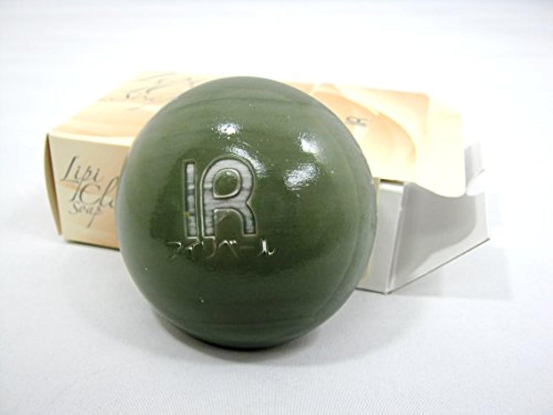 バーター考案する鍔IR アイリベール化粧品 リピ.クリアソープ(洗顔せっけん) 100g