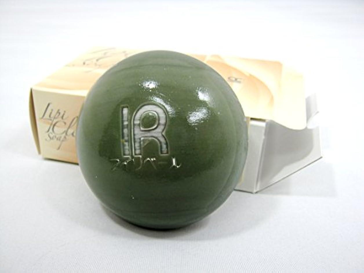 トリム証明協同IR アイリベール化粧品 リピ.クリアソープ(洗顔せっけん) 100g