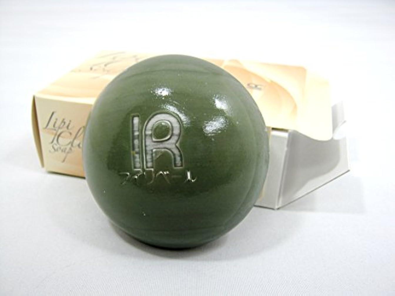 誕生要件シャークIR アイリベール化粧品 リピ.クリアソープ(洗顔せっけん) 100g