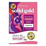 ソリッドゴールド カッツフラッケン(猫用) 1kg