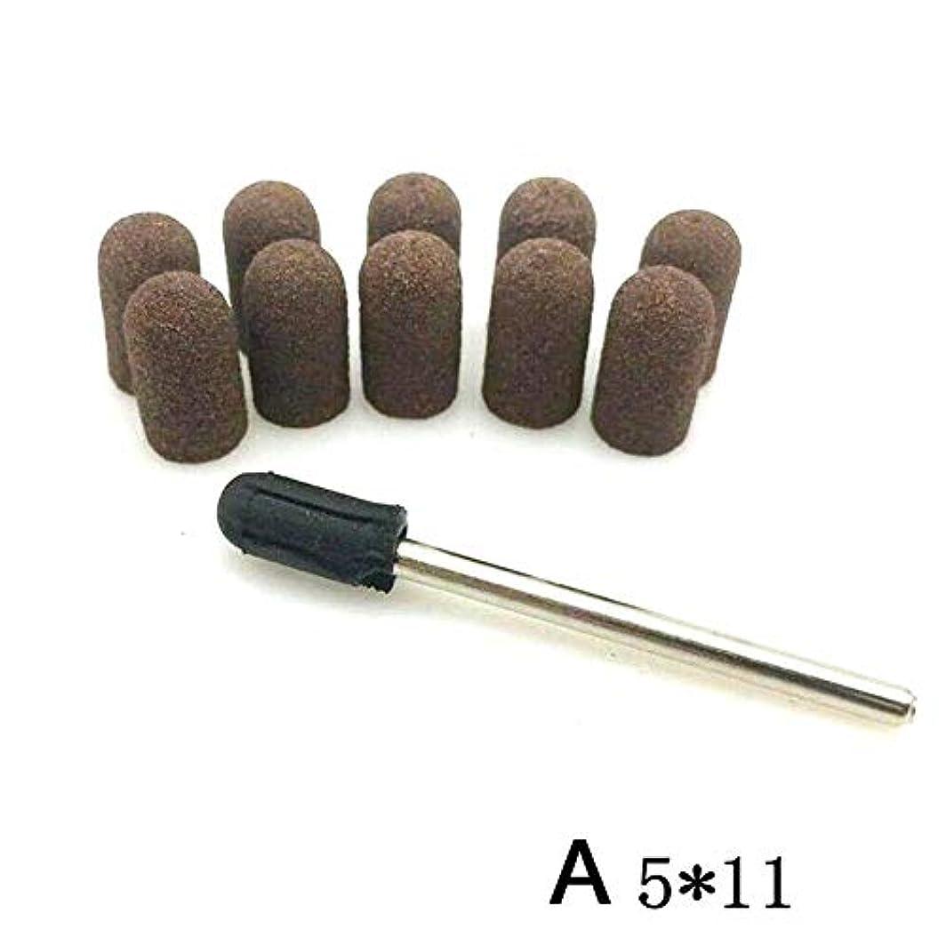 評価する常識アマチュア(トラベリング ライト) Traveling Light 爪やすり ネイルアートの道具 爪の砂の輪の蓋の磨き 爪のケア (5*11(A))