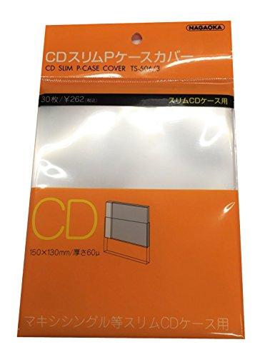 ナガオカ CDスリムPケースカバー TS-506/3