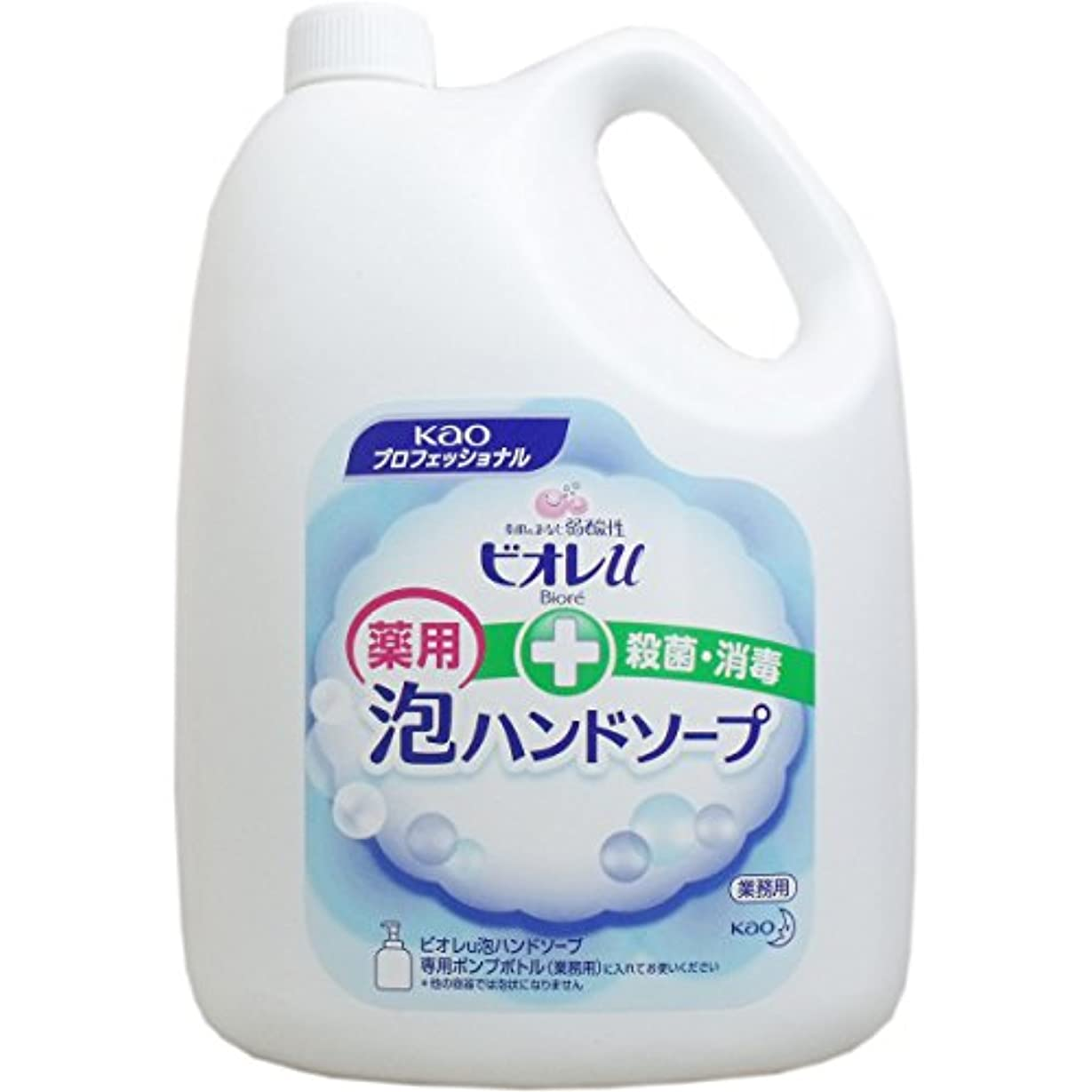 到着ソーダ水食事花王 ビオレu 泡ハンドソープ 詰替 4L×3本
