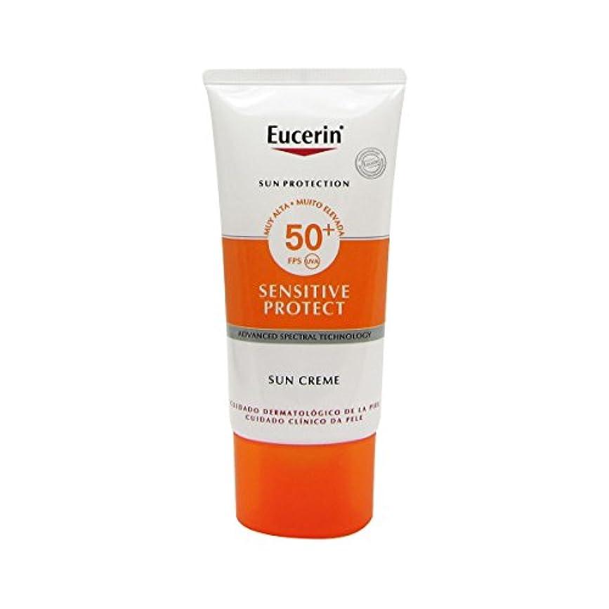 エミュレートするゴミ母Eucerin Sun Face Cream Dry Skin Spf50 50ml [並行輸入品]