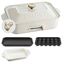 BRUNO コンパクトホットプレート + セラミックコート鍋 + デコレーションノブ ルースター 3点セット (ホワイト)