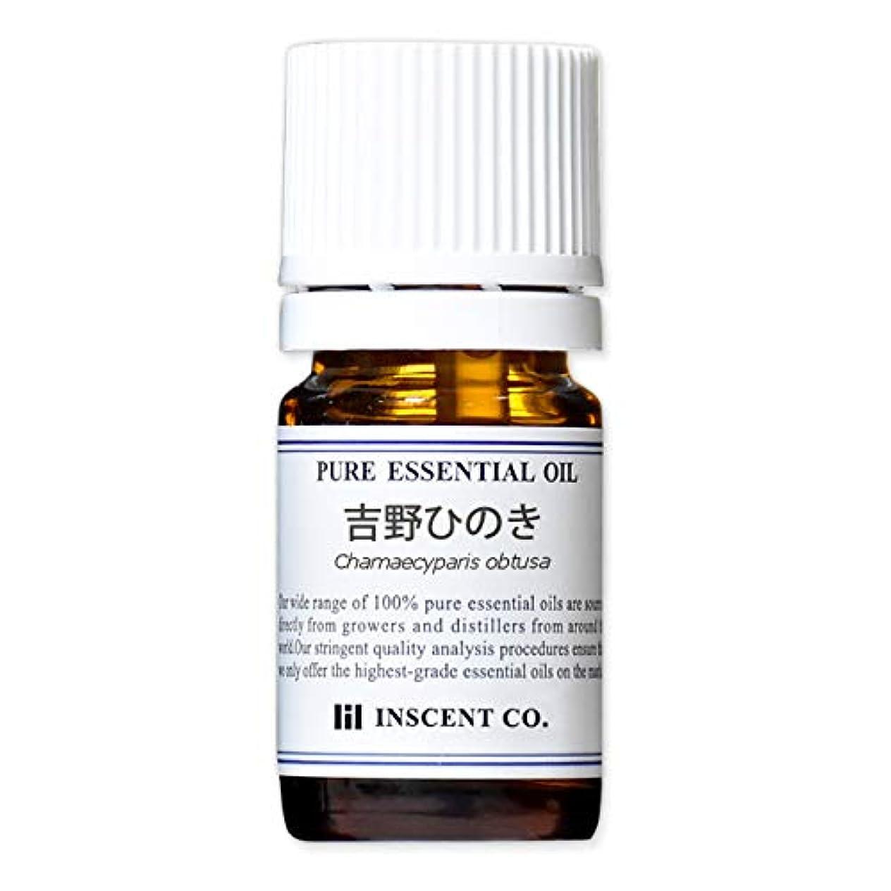 人口密輸誠意吉野ひのき 5ml インセント アロマオイル AEAJ 表示基準適合認定精油