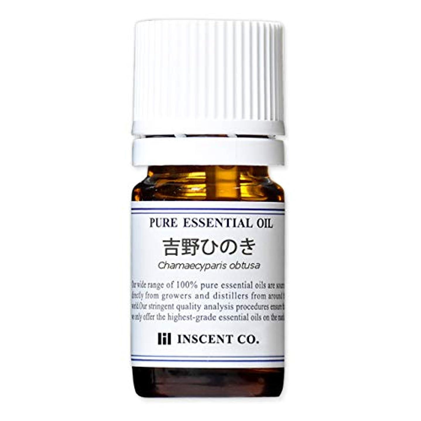 肌削る義務吉野ひのき 5ml インセント アロマオイル AEAJ 表示基準適合認定精油