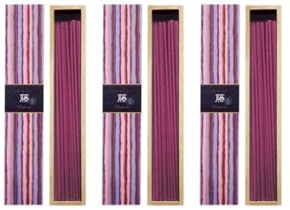 冷ややかな画家マラウイ日本香堂 かゆらぎ 藤 スティック40本入 3箱セット