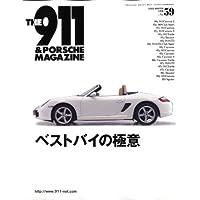 THE 911 & PORSCHE MAGAZINE (ザ 911 ポルシェ マガジン) 2009年 01月号 [雑誌]